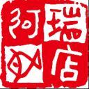 Hsiu Chieh's avatar