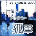 喜洋洋's avatar