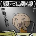 自然純粹's avatar