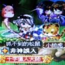 抓不到的松鼠's avatar