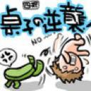 祐子's avatar