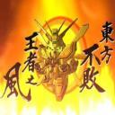 ─═〃ㄚ威§╭☆'s avatar