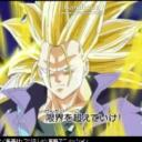 Trunks Super S's avatar