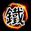 T小鐵大's avatar