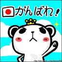 佳凌 江's avatar