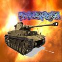 panzerfaust's avatar