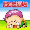曾華昱's avatar
