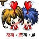 ♪*・葆蓓・柔*・♪'s avatar