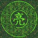 inc's avatar