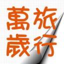 山羊's avatar