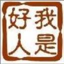popping龍's avatar