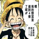 Ray L's avatar