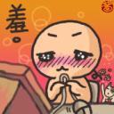 鬼夜幽緒's avatar