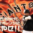 高橋's avatar