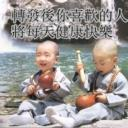 小柳's avatar