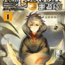 時恩輝澤's avatar