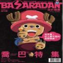 淵崧's avatar