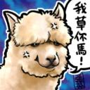 草泥馬's avatar