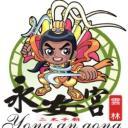 傳香's avatar