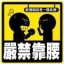 Monkey ♂'s avatar