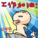 維城's avatar