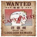 ╭☆↗Hey↘★╯'s avatar