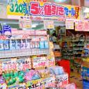 BuyFunJapan's avatar
