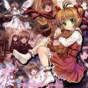 Alice_chan