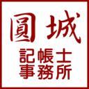 圓城記帳士事務所's avatar