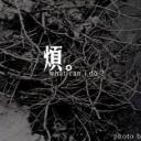 璇_洄瀾's avatar