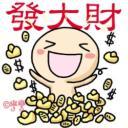 蒲公英的願望's avatar