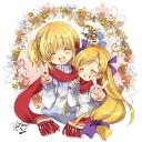 Miku's avatar