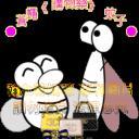 翰蓉媽咪's avatar