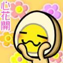 愷愷's avatar