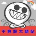 晁嘉's avatar