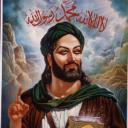 Islam Gnosis's avatar