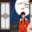惠茹's avatar