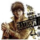 Racta Azeroz's avatar