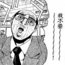 Orz's avatar