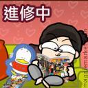 嘉瑤's avatar