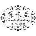 蘇米亞幸福婚禮's avatar