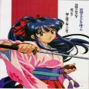*Teru Girl Caⓕ And Naruto ⓕamily*'s avatar