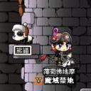 楓之谷好好玩's avatar