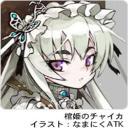 Chaika's avatar