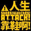 SWATTACK's avatar