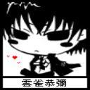 糖 ♥'s avatar