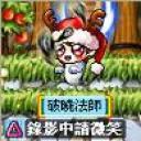 哲毓's avatar