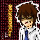 祤's avatar