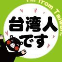 愷KEN's avatar