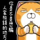 ★─═【Monsignor‧ Q】═─☆'s avatar